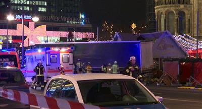 مجهولون يهاجمون مركزا تعليميا تركيا في برلين