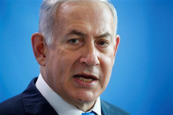 نتنياهو: سنواصل التصدي لكل القوى المعادية لاسرائيل.. وفي المقدمة إيران