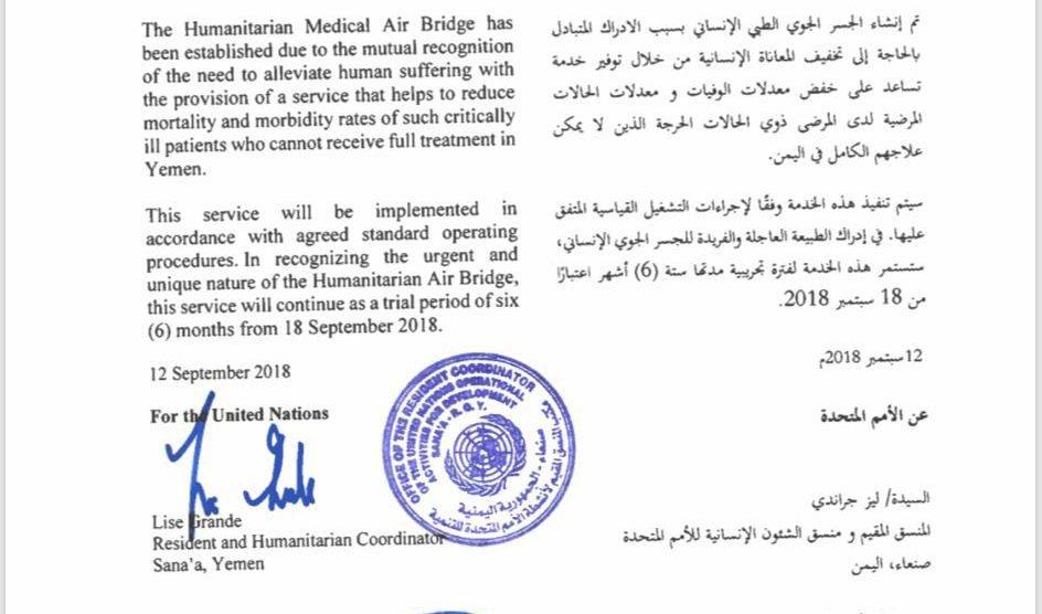 وثيقة تكشف اتفاق الأمم المتحدة والحوثيين على جسر جوي