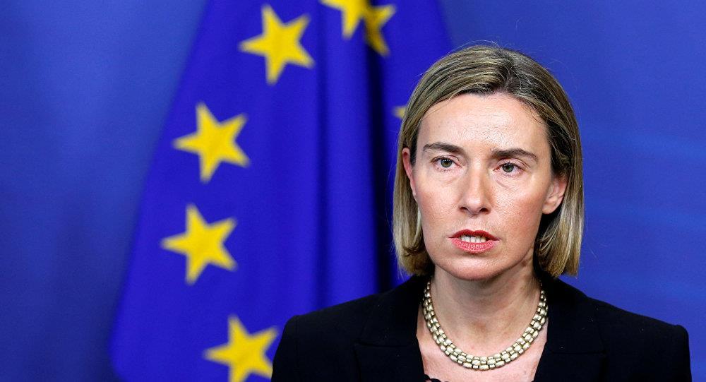 «كيان أوروبي» للالتفاف على العقوبات الأميركية على إيران