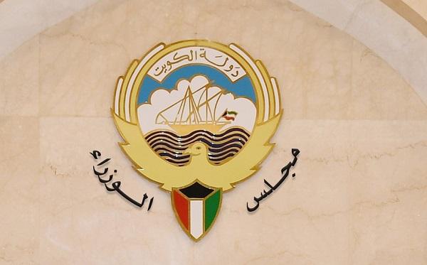 مجلس الوزراء: إجراءات قانونية ضد مزوري الشهادات