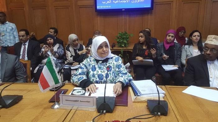 الوزيرة الصبيح تؤكد اهتمام الكويت الكبير بملف الإعاقة