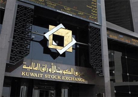 إقتصاديون كويتيون: وضوح قواعد الإدراج في البورصة حد من انسحاب الشركات