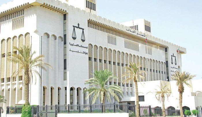 قضايا المسيئين للسعودية: إخلاء سبيل مغرد بكفالة مالية