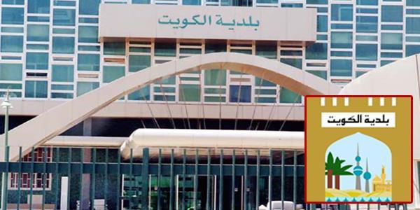 وظائف الكويتيين في المقابر ... سائقٌ ومُغسِّل