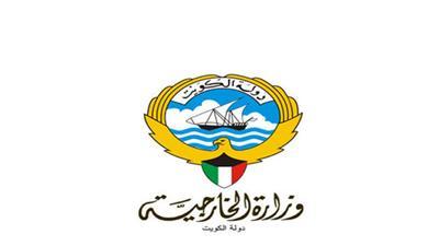 """""""الخارجية"""": ناقشنا مع  الأمير محمد بن سلمان الخلافات حول المنطقة المقسومة بشفافية"""