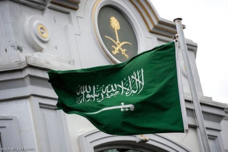 هيئات ومراكز إسلامية بأوروبا تدين حملات الاستفزاز ضد المملكة