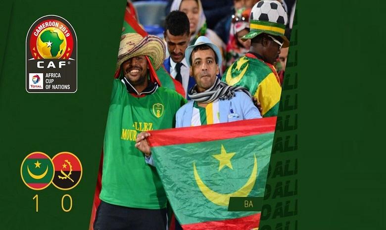 منتخب موريتانيا يقترب من المعجزة التاريخية