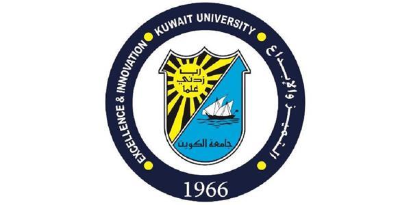 جامعة الكويت: آلية جديدة لتسجيل الطلبة وإعداد الجداول الدراسية