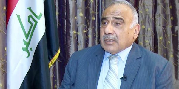 عبدالمهدي يعرض غدا الحكومة العراقية الجديدة على البرلمان