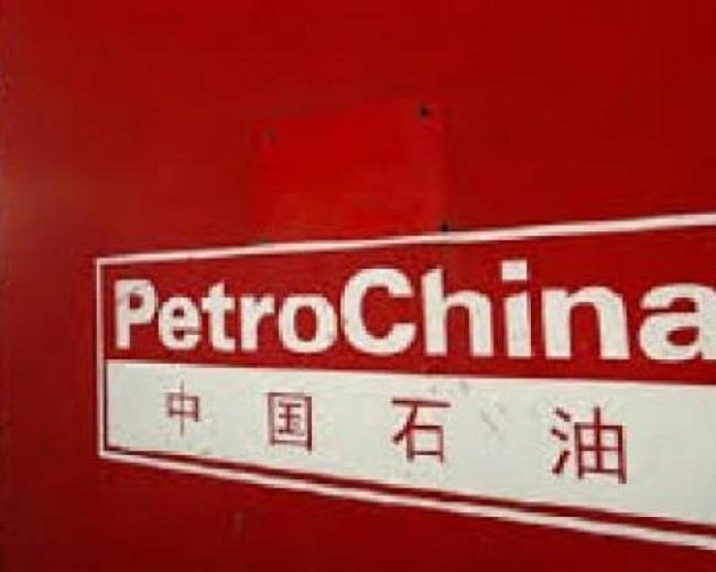 «بتروتشاينا» توقع اتفاقات لإمدادات نفط 2019 مع «البترول الكويتية» و«أرامكو»