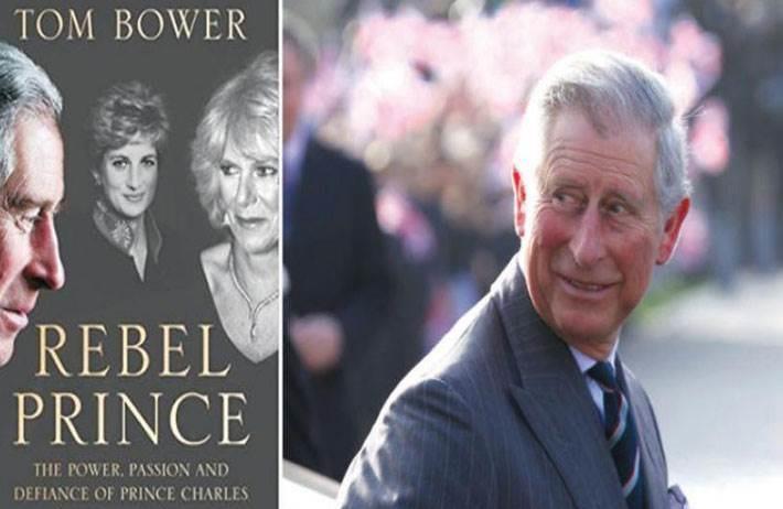 «الأمير المتمرد» قد يعرض الملكية البريطانية للخطر
