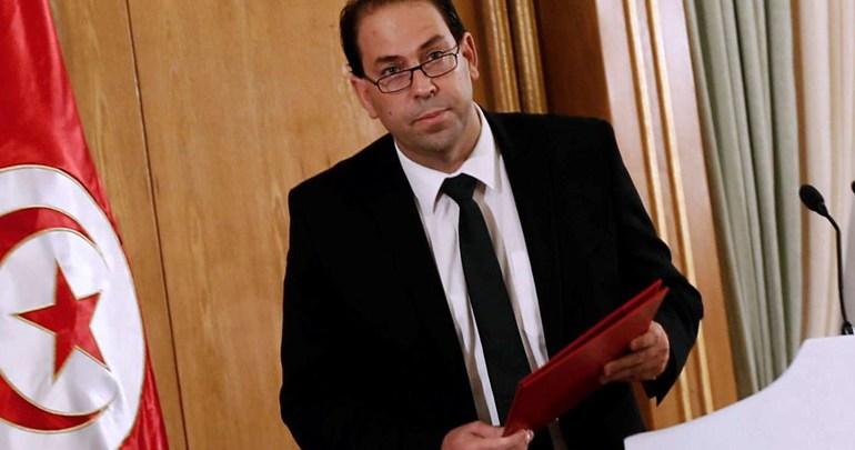 حزب نداء تونس يسحب وزراءه من حكومة يوسف الشاهد