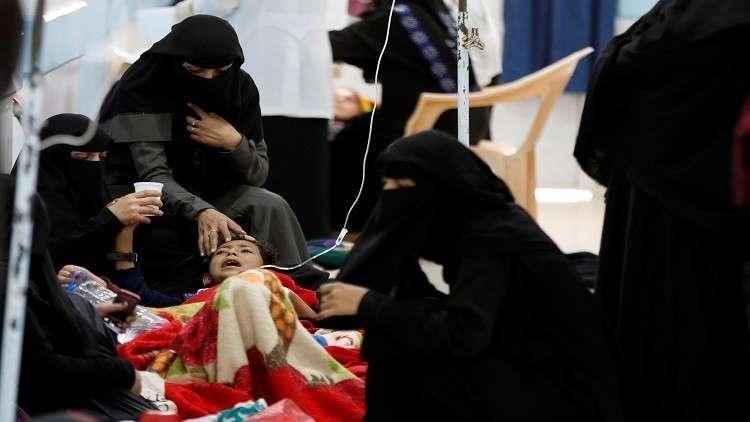 العفو الدولية تتهم الحوثيين باستخدام مستشفى في الحديدة لأغراض عسكرية