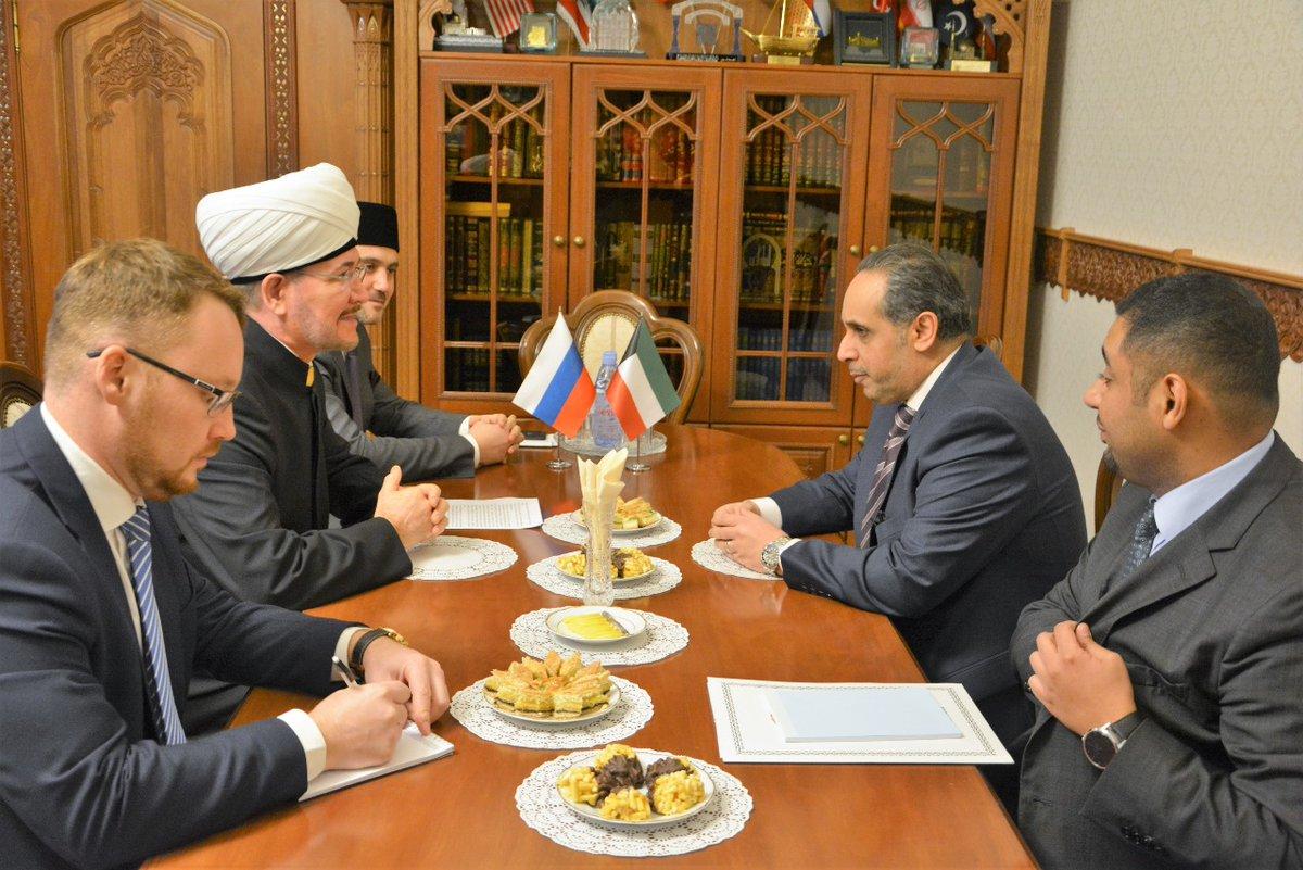 رئيس الافتاء الروسي: الروابط التي تجمع مسلمي روسيا والكويت تعزز العلاقات