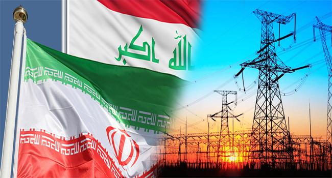 العراق يحصل على استثناء أميركي لشراء كهرباء إيران