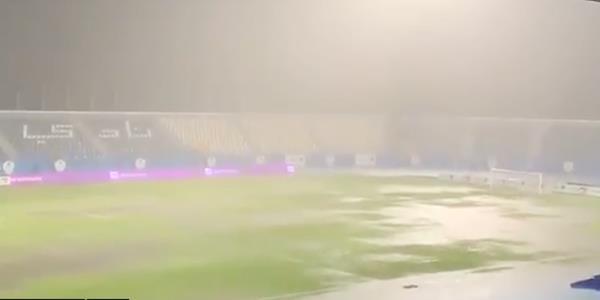 الأمطار توقف مباراة الشباب والقادسية