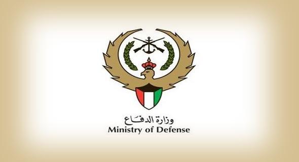 «الدفاع» تنهي إجراءات قبول 250 متقدما لكلية علي الصباح