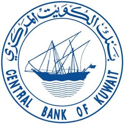 """""""المركزي"""": رغم العطلة سنواصل احتياجات القطاع المصرفي"""