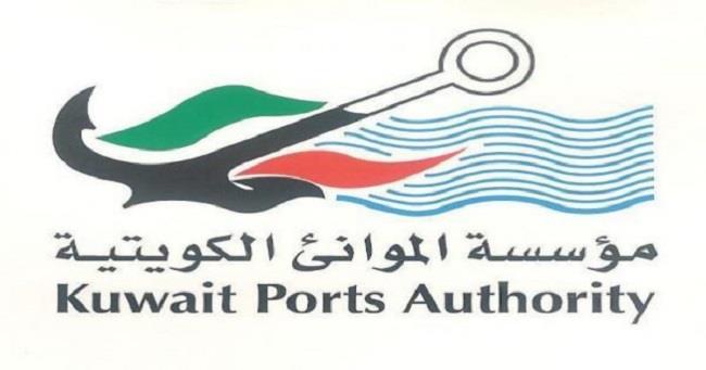 الموانئ : استئناف حركة الملاحة البحرية في ميناءالشعيبة بعد توقفه مؤقتا