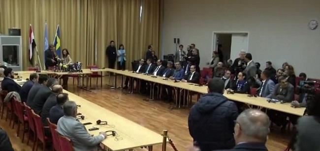 انطلاق محادثات السلام اليمنية في السويد