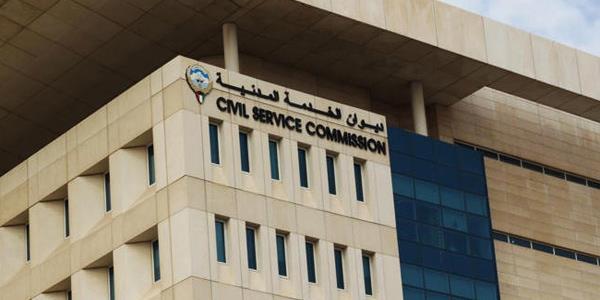 إلغاء منح العلاوة التشجيعية للعاملين في 74 منطقة «نائية»