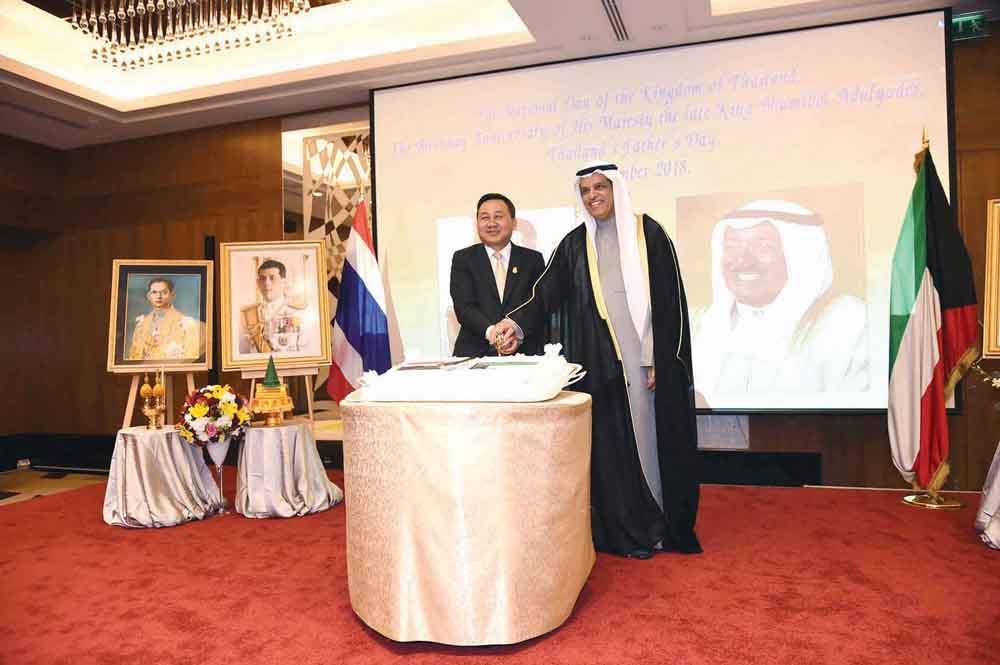 علي السعيد: تايلند قريبة جداً لقلوب الكويتيين وثقتنا عالية بمستوى مؤسساتها الصحية