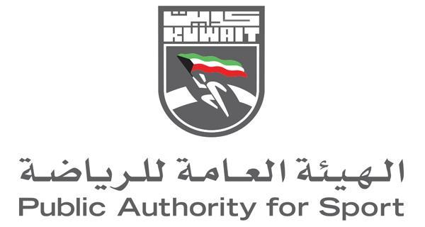 «الهيئة» تُشهر الأنظمة الجديدة للأندية الشاملة والمتخصصة الأحد