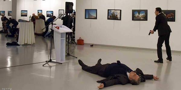 محكمة تركية تقر لائحة الاتهام في قضية اغتيال السفير الروسي