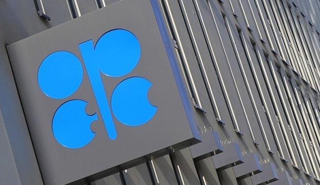 «أوبك» ستخفض إنتاج النفط نحو 800 ألف برميل يوميا