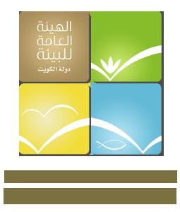 """""""البيئة"""": حملات تفتيشية على محطات غسيل السيارات.. وتحرير 14 مخالفة بيئية"""