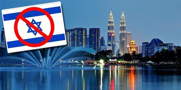 ماليزيا ترفض دخول رياضيين «إسرائيليين» أراضيها للمشاركة في بطولة دولية
