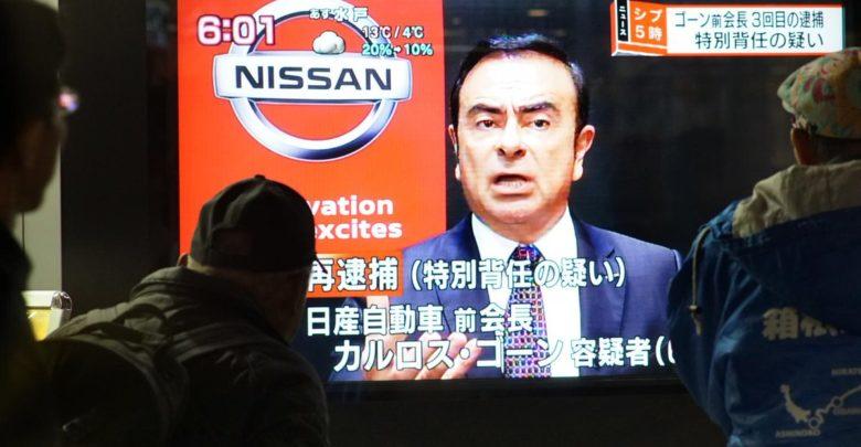 طوكيو توجه تهمتين جديدتين إلى رئيس شركة نيسان السابق