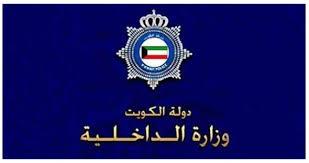 """ضبط مواطن و""""مصرية متغيّبة """" في حالة تعاطي"""
