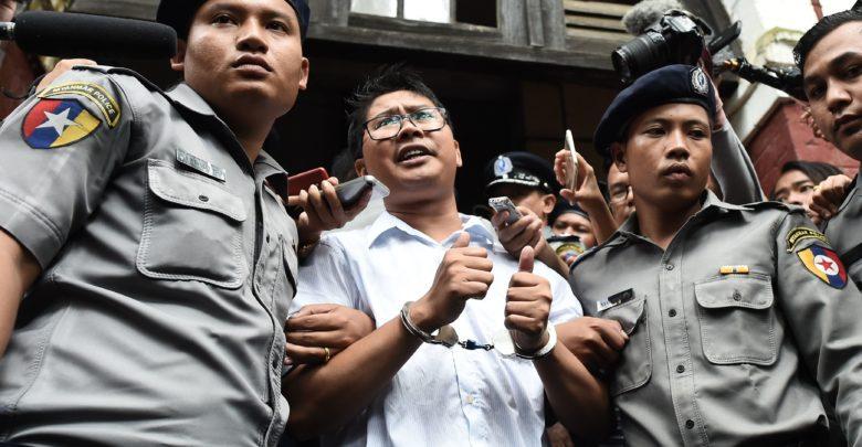 القضاء البورمي يثبت الحكم بالسجن 7 سنوات لمراسلي «رويترز»
