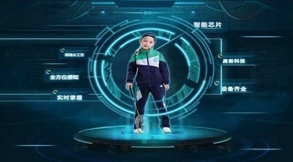 في الصين.. مراقبة التلاميذ بزي ذكي