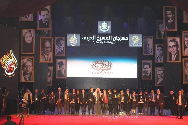 مهرجان المسرح العربي يفتتح دورته الـ11 بتكريم 25 مسرحيا
