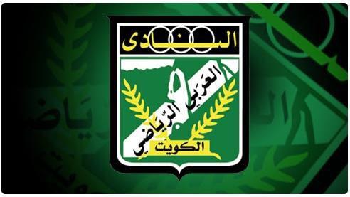 انتخابات ساخنة في النادي العربي و4 أندية أخرى غدًا