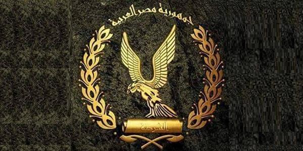 سقوط مصري هارب أحكام بالسجن لمدة 418 سنة