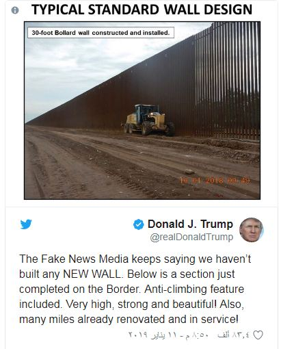 «جميل وصلب».. ترامب نشر صورة لجزء من جداره الحدودي مع المكسيك