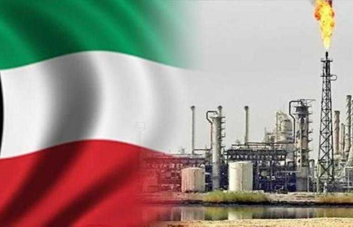 الكويت ترفع أسعار بيع الخام لآسيا في فبراير