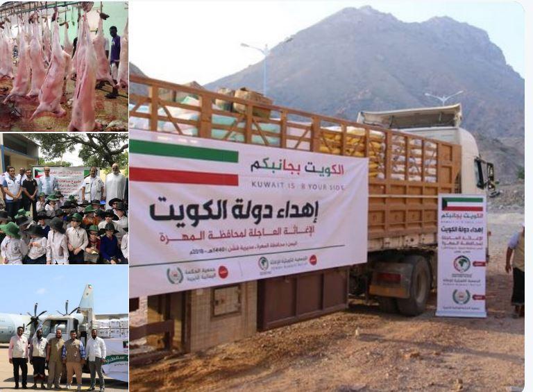 """""""استراحة محارب"""" للمؤسسات الكويتية.. بعد عام من العمل الإنساني المكثف"""