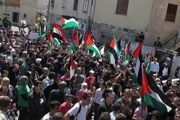 آلاف الفلسطينيين يتظاهرون في رام الله رفضاً لـ«صفقة القرن»