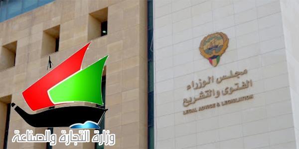 شركة خدمات عامة تسحب سجل مساهميها بعد تطوّر خلافها... مع شركة أجنبية