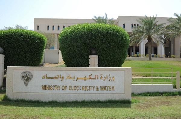 «الكهرباء»: تدوير وتسكين 35 وظيفة إشرافية