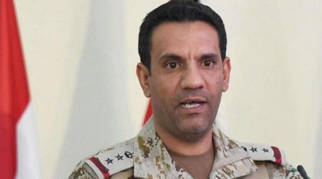 «التحالف العربي»: تدمير مواقع طائرات بلا طيار تابعة للحوثيين في اليمن