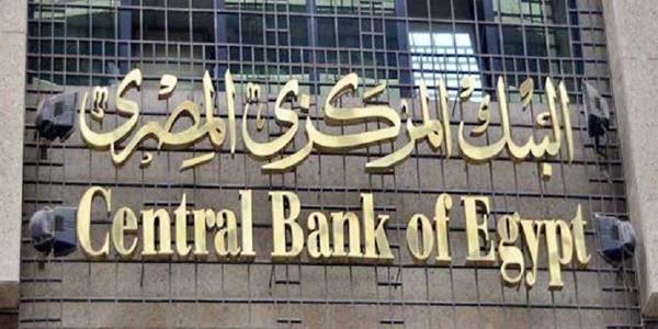 مصر: ارتفاع الدين الخارجي 15% إلى 93.131 مليار دولار بنهاية سبتمبر