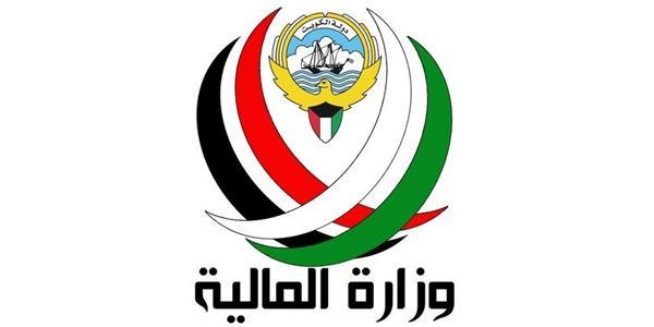 «المالية»: إنتاج الكويت النفطي في ديسمبر 2.8 مليون برميل يوميا