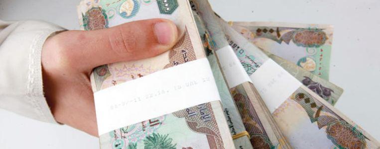 رئيس فرع مصرف أجنبي يتخلف عن سداد قرض