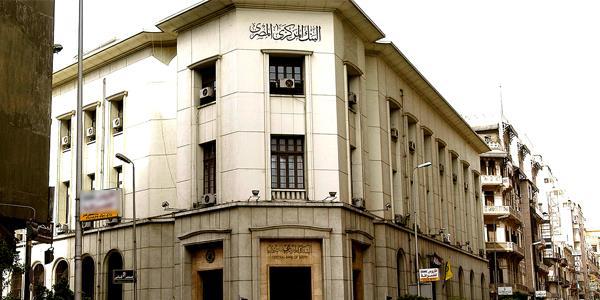 مصر: التضخم إلى 12.7 في المئة في يناير